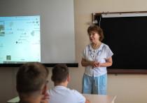 Новый формат летней Школы цифровой биологии ПущГЕНИ-ИТЭБ 2020 г.: от мастер-класса до проекта