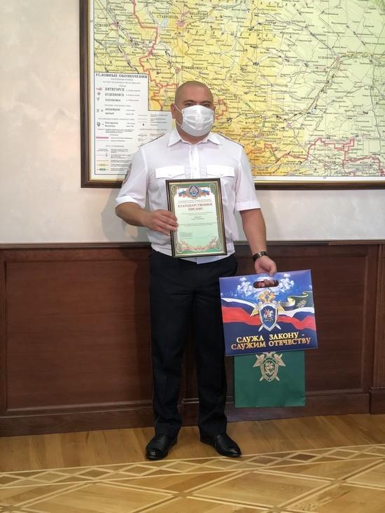 Полицейский награжден за спасение захваченного младенца на Ставрополье