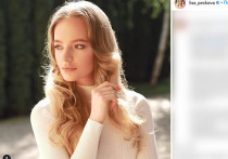 Дочь Пескова высказалась о разводе отца: «Я этого не понимаю»