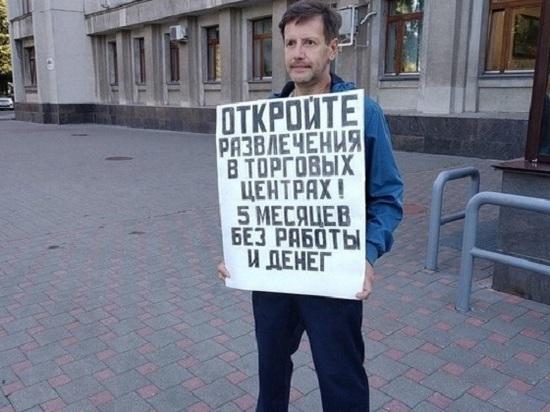 В Кирове вновь проходят пикеты за открытие бизнеса