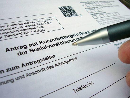 Германия: Пособие за сокращение рабочего дня увеличат и продлят до двух лет