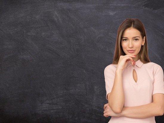 Псковским учителям доплатят за классное руководство 6 тыс.руб.