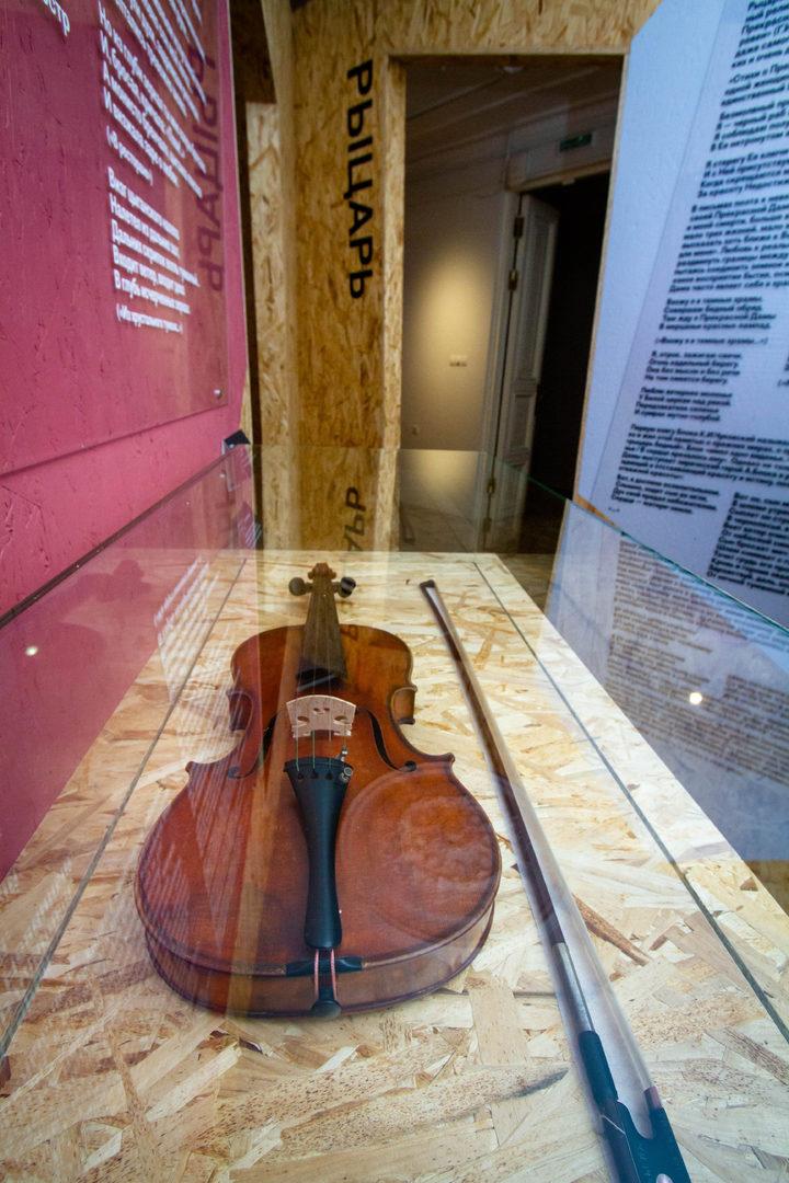 В Доме-музее Цветаевой открылась выставка, посвященная Блоку