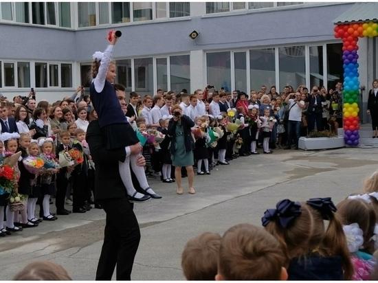 В Дагестане 1 сентября  могут отменить школьные линейки