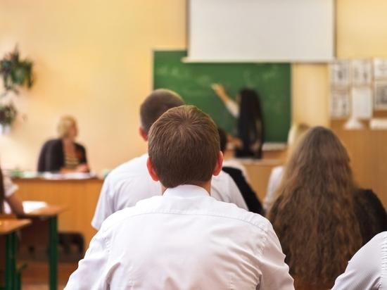 Все школы Забайкалья начнут работу в очном режиме 1 сентября