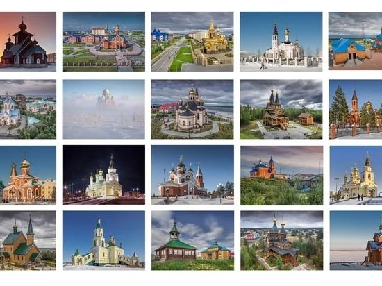 Фотограф расскажет на выставке историю Ямала в 90 кадрах