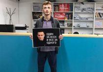 Митинг в поддержку Навального не согласовали в Петербурге
