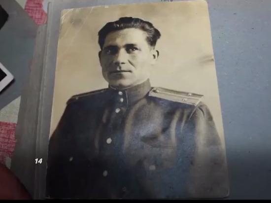 Под Петербургом нашли тело летчика, пролежавшее в болоте 77 лет