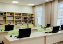 """""""Точки роста"""" откроются с 1 сентября в 42 кузбасских школах"""
