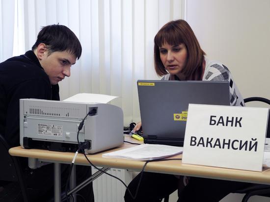 На Ставрополье безработных поддержали почти на 2 млрд рублей