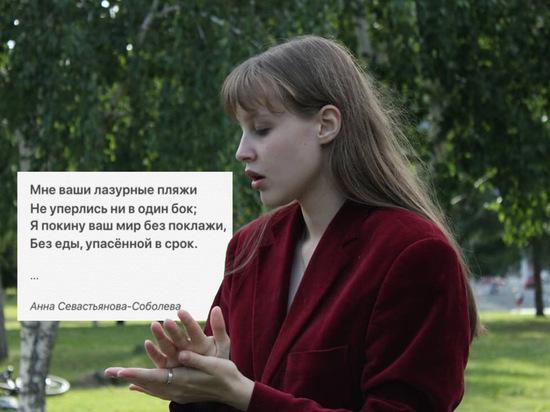 Емельян Пугачев современного искусства: о создателе интернет-галереи «НЕЗАТВОР»