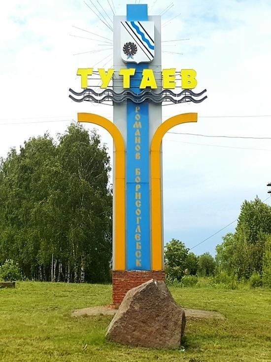 Тутаевские власти всех жителей рухнувшего дома обеспечили новым жильем