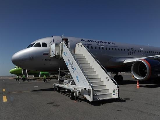 Волгоград осенью запустит прямое авиасообщение с Екатеринбургом