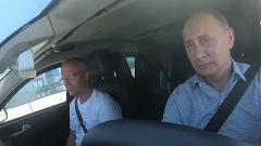 "Появилось видео Путина за рулем ""Ауруса"": взял пассажира"