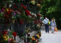 Столичный архитектурный конкурс поощрил авторов идеи уплотнения кладбищ