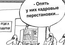 Глава Хакасии объявил о перестановках внутри правительства и отставке Миронова