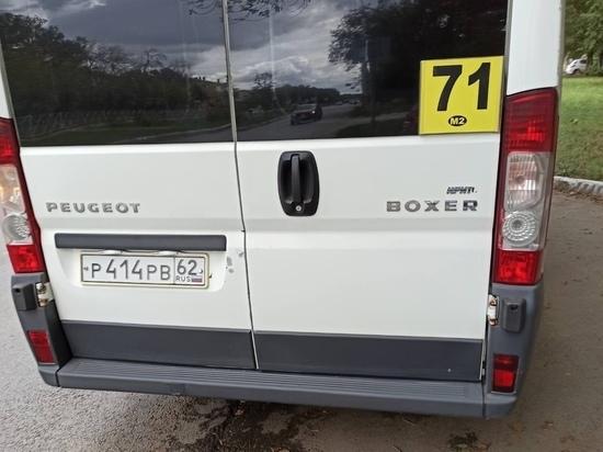В Рязани водитель маршрутки высадил девушку с тремя детьми из-за сдачи