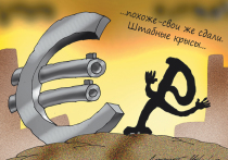 Рубль вступает в осень в крайне ослабленном, истощенном состоянии
