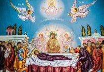 28 августа в Православной церкви завершается Успенский пост
