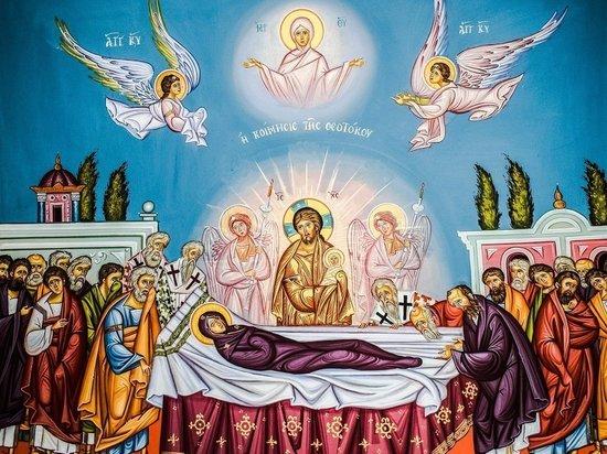 У православных христиан завершается Успенский пост