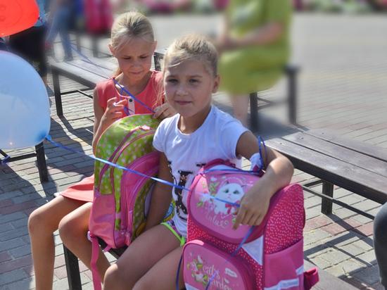 В Липецке пройдет финал акции «Собери ребенка в школу»