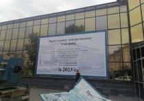 Реконструкция «Стратосферы» отложена на 2 года из-за проблем с землёй