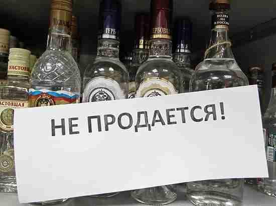 День знаний в Чебоксарах пройдет без продажи алкоголя