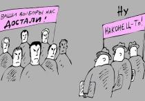 Адвокат Владимира Грудина считает, что выборы в Черногорске могут не состоятся