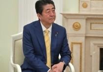 Премьер-министр Японии Синдзо Абэ уходит в отставку из-за проблем со здоровьем
