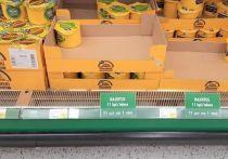 Коллеги из агентства YLE сообщили, что в приграничных гипермаркетах Юго-Восточной Финляндии ввели ограничения на продажу популярных продуктов (прежде всего сыра) в одни руки