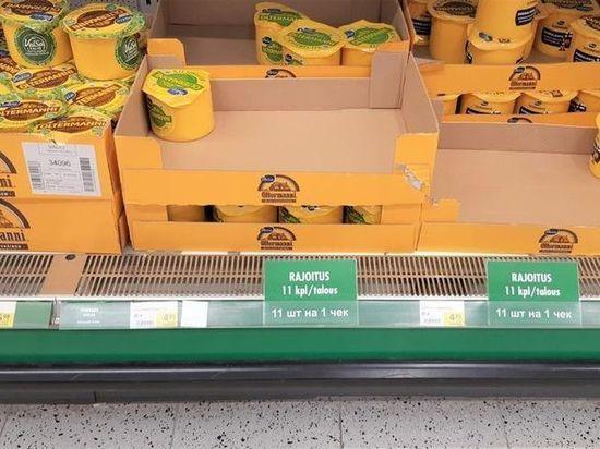 Финны запретили продавать петербуржцам много сыра в одни руки