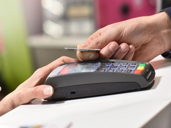 Розничная торговля и гостинично-ресторанный бизнес: утечки персональных данных выросли на треть