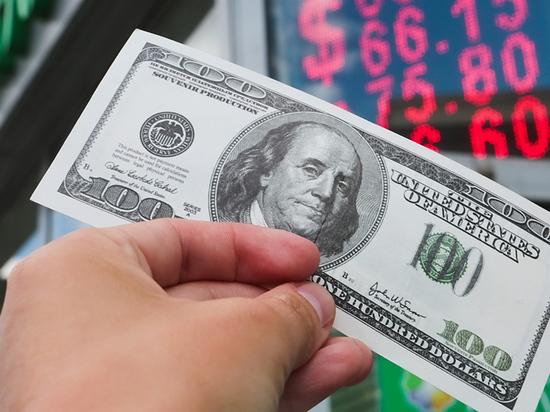 Экономист Яков Миркин назвал причины девальвации