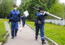«Мы переживаем вместе со всем миром ситуацию, связанную с пандемией коронавируса