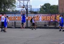 В Абакане проходят соревнования по уличному баскетболу «Оранжевый мяч»