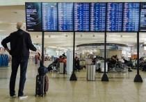 Венгрия закрывает с 1 сентября свои границы для иностранцев, чтобы сдержать распространение коронавируса