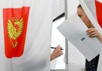 13 сентября в России пройдет очередной Единый День голосования