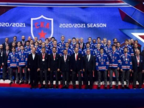СКА наградили медалями за недоигранный сезон