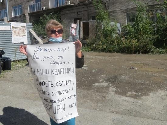 29 августа возле дома на Ленина, 195а собралась небольшая группа участников проблемного долевого строительства