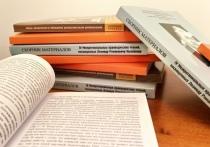 «Кызласовские чтения» в этом году отменили из-за коронавируса