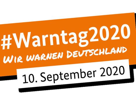 Впервые в Германии: 10 сентября — День предупреждения