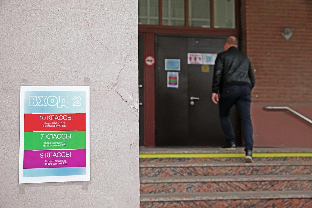 Московские школы накануне 1 сентября: кадры последних приготовлений