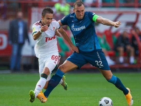 «Зенит» сыграл вничью с «Локомотивом» в игре 6-го тура РПЛ