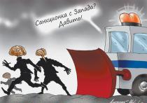 Нынешняя власть пытается изо всех сил вернуть посткоммунистической России былое русское великодержавие