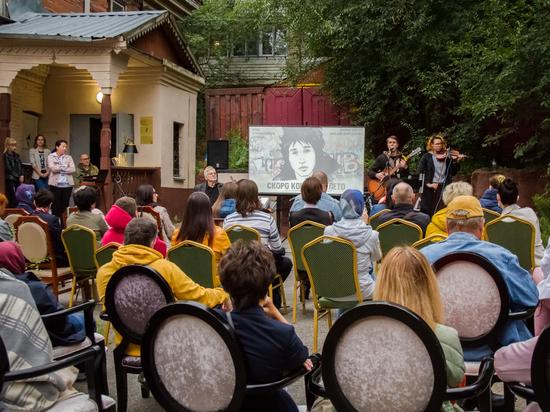Мостик в 80-ые: вечер памяти Цоя прошёл в Хабаровске