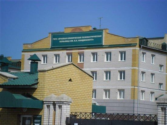 Очаг распространения коронавируса выявили в психбольнице в Чите
