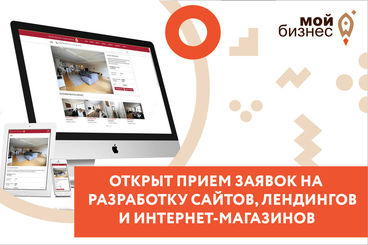 Самара создать сайт для компании мебельная компания ниагара официальный сайт
