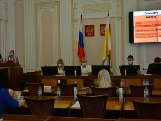 Три миллиона рублей направили в помощь бизнесменам в Ставрополе