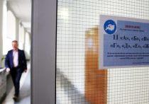 Начинается новый учебный год – и начинается совсем по-новому из-за пандемии коронавируса