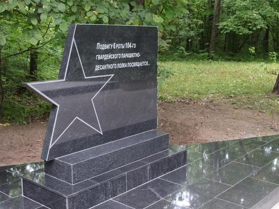 В Новочебоксарске открылась Аллея Памяти